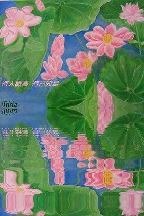 painting-lotus.jpg